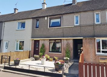 Thumbnail 2 bedroom terraced house for sale in Thorne Road, Alloa