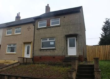 Thumbnail 2 bedroom end terrace house to rent in Braeside Crescent, Kirkmuirhill, Lanark