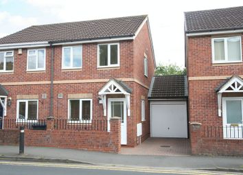 Thumbnail 2 bedroom semi-detached house for sale in Kinver Street, Wordsley, Stourbridge