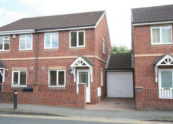 Thumbnail 2 bed semi-detached house to rent in Kinver Street, Wordsley, Stourbridge
