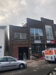Thumbnail Retail premises to let in Heer House, Matlock Road, Coventry