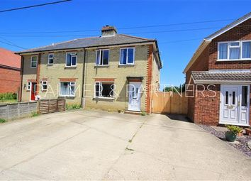Thumbnail 3 bed semi-detached house for sale in Phillips Field Road, Great Cornard, Sudbury