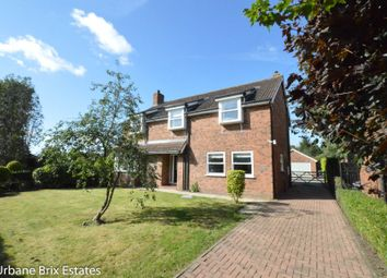Thumbnail 4 bed detached house for sale in Windrush, Main Street South Duffield, Selby