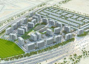 Thumbnail 1 bed apartment for sale in Mag Eye, Meydan, Mohammed Bin Rashid City, Dubai