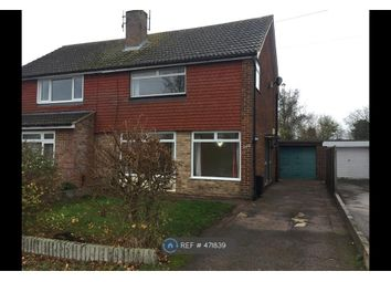 Thumbnail 3 bed semi-detached house to rent in Ingram Avenue, Aylesbury