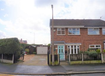 Thumbnail 2 bed semi-detached house for sale in Salcombe Close, Wigan
