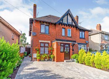 Thumbnail Semi-detached house for sale in Acacia Road, Southampton