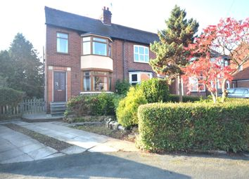 Thumbnail 3 bed terraced house for sale in Oakwood Avenue, Wakefield