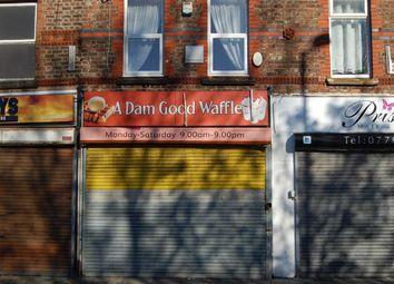 Thumbnail Property to rent in Marsh Lane, Bootle