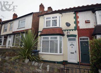 Thumbnail 2 bedroom semi-detached house for sale in Reservoir Road, Erdington, Birmingham