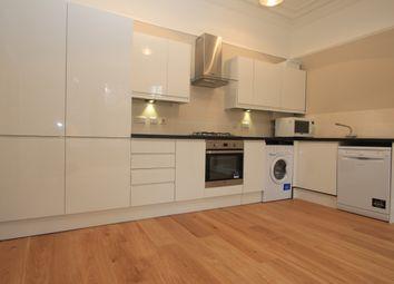 Thumbnail 1 bedroom maisonette to rent in Park Road, Berrylands, Surbiton