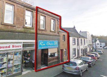 Thumbnail Commercial property for sale in 7, High Main Street, Dalmellington KA67Qn
