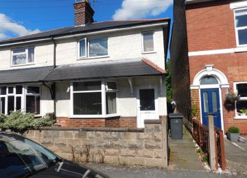Thumbnail 2 bed semi-detached house for sale in Conway Street, Long Eaton, Nottingham