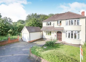 Thumbnail 5 bed detached house for sale in Lane Green Road, Bilbrook Codsall, Wolverhampton