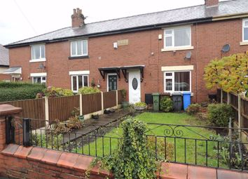 2 bed terraced house for sale in Armadale Road, Dukinfield SK16