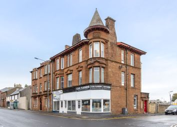 Thumbnail 2 bed flat for sale in 2C James Little Street, Kilmarnock