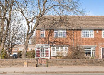 Thumbnail 3 bedroom end terrace house for sale in Bruntcliffe Road, Morley, Leeds