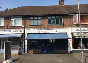 Thumbnail Office for sale in Cromwell Road, 25, Cambridge