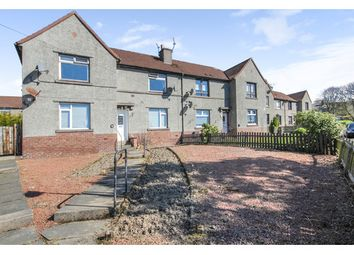 Thumbnail 2 bed flat to rent in Carlyle Terrace, Bathgate