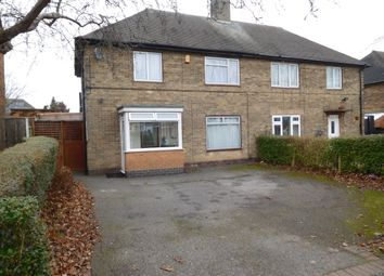 Thumbnail 3 bed semi-detached house to rent in Wollaton Vale, Wollaton