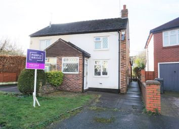 Thumbnail 2 bed semi-detached house for sale in Racecourse Silverdale, Newcastle