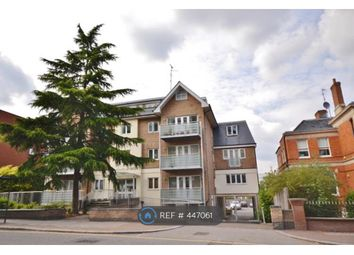 Thumbnail 1 bed flat to rent in Harrington Court, London