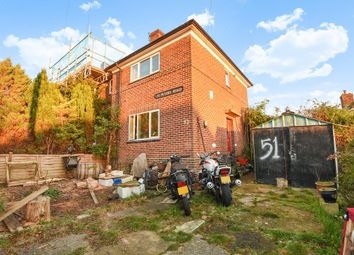 Thumbnail 2 bed end terrace house for sale in St Peters Road, Wolvercote, North Oxford