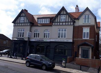 Thumbnail 2 bed flat for sale in White Horse Hill, Chislehurst