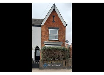 Room to rent in Patrick Street, Grimsby DN32
