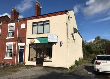Thumbnail Retail premises for sale in Whole Building, 290, Wigan Road, Ashton In Makerfield