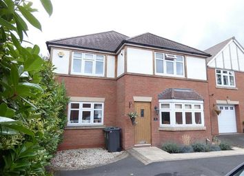 Thumbnail 4 bed detached house for sale in Fennel Grove, Streetly, Sutton Coldfield
