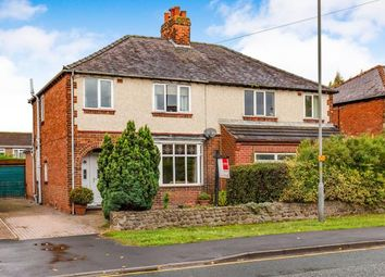 Thumbnail 3 bed semi-detached house for sale in Brompton Road, Northallerton, .