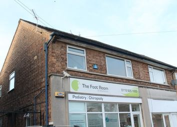 Thumbnail 1 bed flat to rent in Lambourne Drive, Nottingham