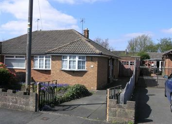 Thumbnail 2 bedroom semi-detached bungalow for sale in Eaton Crescent, Lower Gornal, Dudley