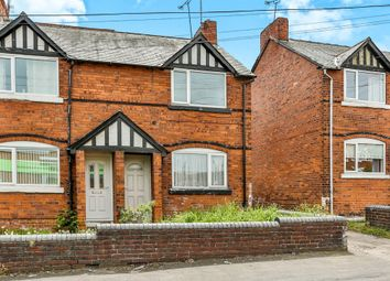 Thumbnail 3 bedroom end terrace house for sale in Manvers Road, Beighton, Sheffield