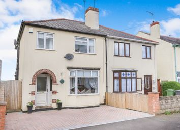 Thumbnail 3 bed semi-detached house for sale in The Foxholes, Kidderminster