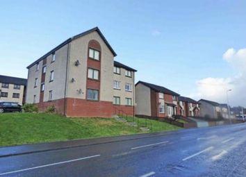 Thumbnail 1 bedroom flat to rent in Farrier Court, Blackburn, Bathgate
