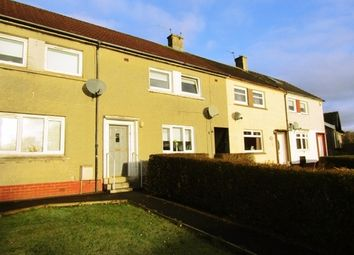 Thumbnail 3 bedroom terraced house to rent in Newton Road, Strathaven
