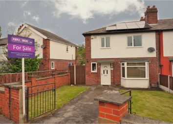 Thumbnail 3 bed semi-detached house to rent in Hawkswood Crescent, Leeds