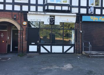 Thumbnail Commercial property to let in Stonegate Road, Meanwood