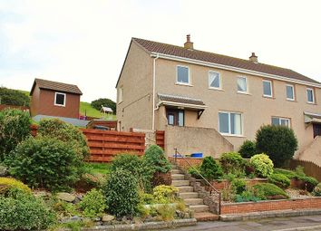 Thumbnail 3 bed semi-detached house for sale in 12 Merrick Terrace, Portpatrick