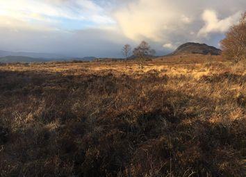 Thumbnail Land for sale in Development Site At Bunloit, Drumnadrochit, Inverness