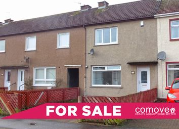 Thumbnail 2 bedroom terraced house for sale in Firthview Terrace, Ardrossan