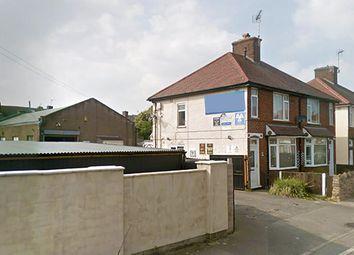 Parking/garage for sale in Carnarvon Grove, Sutton In Ashfield NG17