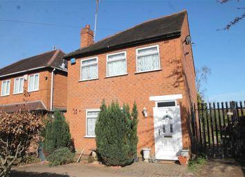Thumbnail 3 bed detached house for sale in Lunt Grove, Quinton, Birmingham