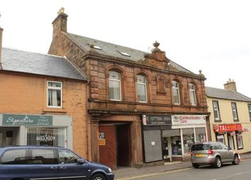 Thumbnail 2 bed flat for sale in Wallace Street, Galston