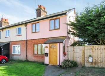 Thumbnail 3 bed end terrace house for sale in Mill Lane, Campsea Ashe, Woodbridge