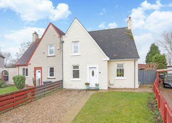 Thumbnail 3 bedroom semi-detached house for sale in 16 Park Crescent, Loanhead