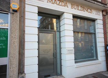 Thumbnail 1 bed flat to rent in Mazda Building, St Peters Close, City Centre