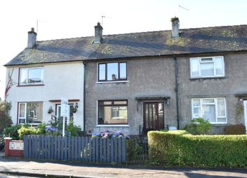 Thumbnail 2 bed terraced house for sale in Graham Road, Killearn, Stirlingshire